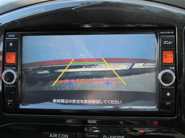 15RX タイプV 純正ナビ+バックカメラ(10枚目)