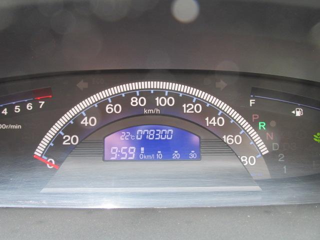 Gエアロ フルタイム4WD 両側オートスライドドア(4枚目)