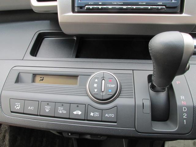 Gエアロ フルタイム4WD 両側オートスライドドア(7枚目)
