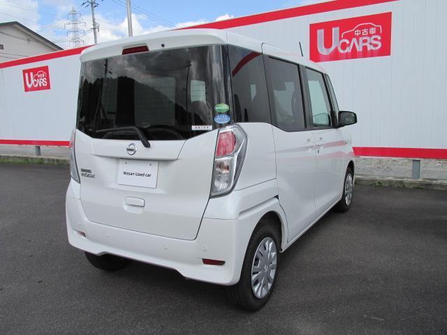 「日産」「デイズルークス」「コンパクトカー」「福島県」の中古車2