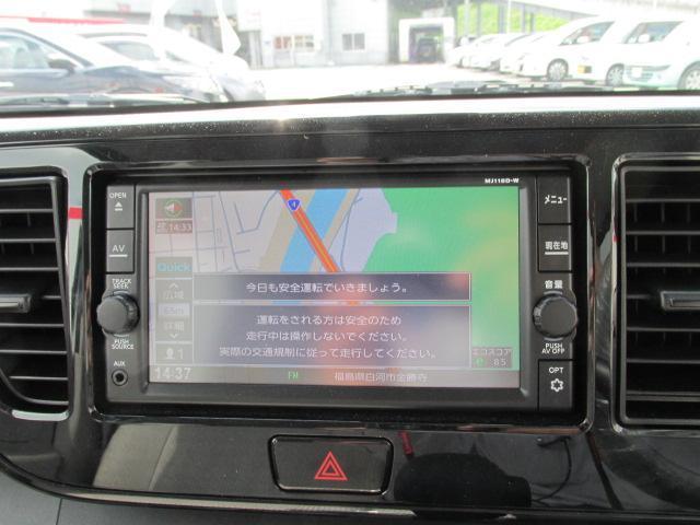 「日産」「デイズルークス」「コンパクトカー」「福島県」の中古車5