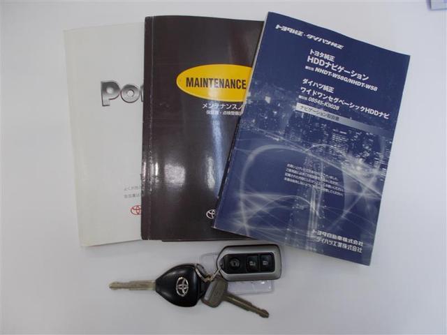 150r Gパッケージ ワンセグ HDDナビ 電動スライドドア(19枚目)