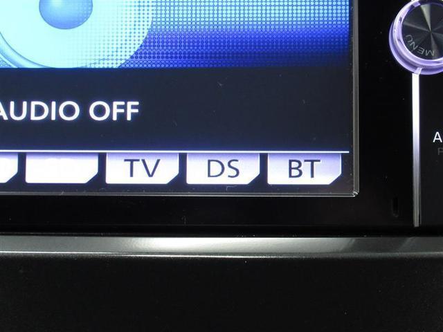 S チューン ブラック フルセグ メモリーナビ DVD再生 バックカメラ ETC ワンオーナー 記録簿(11枚目)