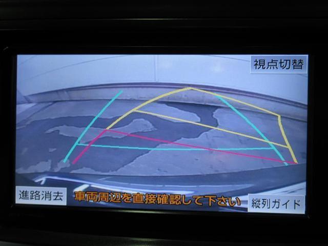S チューン ブラック フルセグ メモリーナビ DVD再生 バックカメラ ETC ワンオーナー 記録簿(12枚目)
