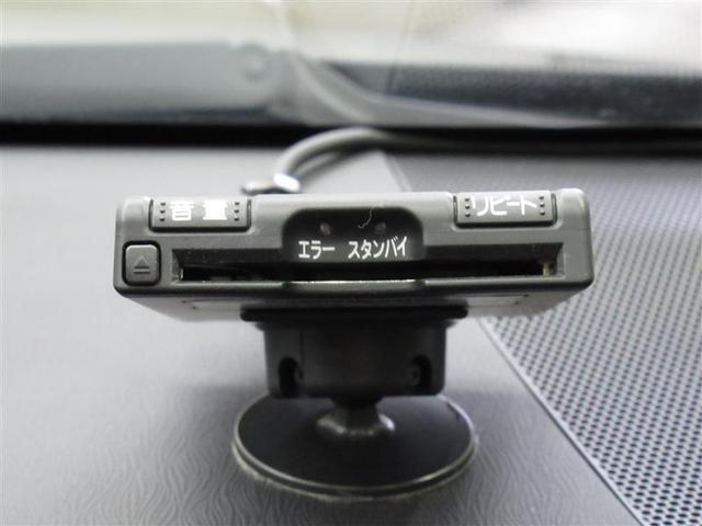 S チューン ブラック フルセグ メモリーナビ DVD再生 バックカメラ ETC ワンオーナー 記録簿(13枚目)