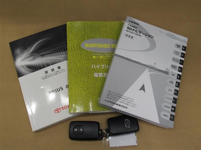 S チューン ブラック フルセグ メモリーナビ DVD再生 バックカメラ ETC ワンオーナー 記録簿(20枚目)