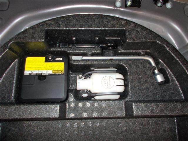 1.3F LEDエディション フルセグ HDDナビ DVD再生 バックカメラ ETC LEDヘッドランプ 記録簿 アイドリングストップ(6枚目)