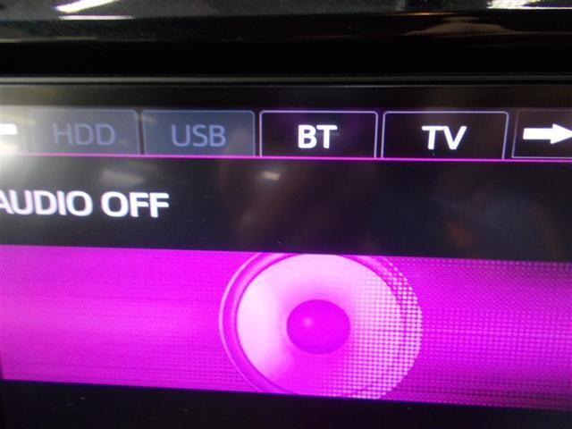 1.3F LEDエディション フルセグ HDDナビ DVD再生 バックカメラ ETC LEDヘッドランプ 記録簿 アイドリングストップ(11枚目)