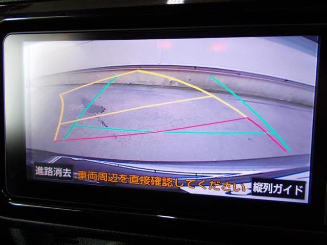 1.3F LEDエディション フルセグ HDDナビ DVD再生 バックカメラ ETC LEDヘッドランプ 記録簿 アイドリングストップ(12枚目)