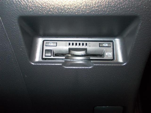 1.3F LEDエディション フルセグ HDDナビ DVD再生 バックカメラ ETC LEDヘッドランプ 記録簿 アイドリングストップ(13枚目)