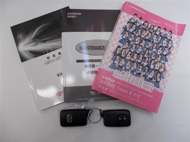 1.3F LEDエディション フルセグ HDDナビ DVD再生 バックカメラ ETC LEDヘッドランプ 記録簿 アイドリングストップ(20枚目)
