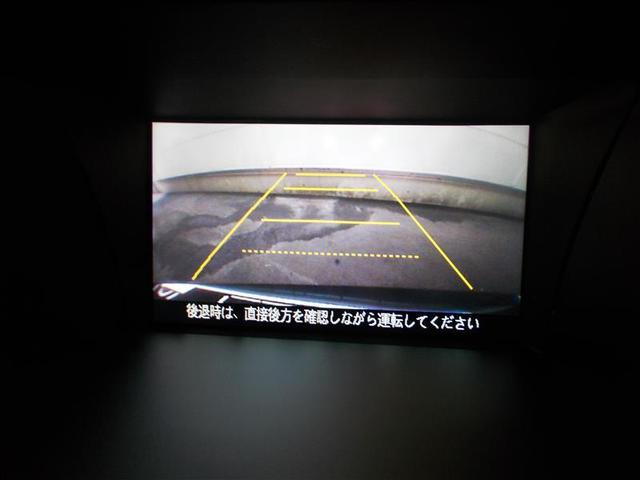 35iL 革シート フルセグ HDDナビ バックカメラ ETC ドラレコ HIDヘッドライト ワンオーナー 記録簿(11枚目)