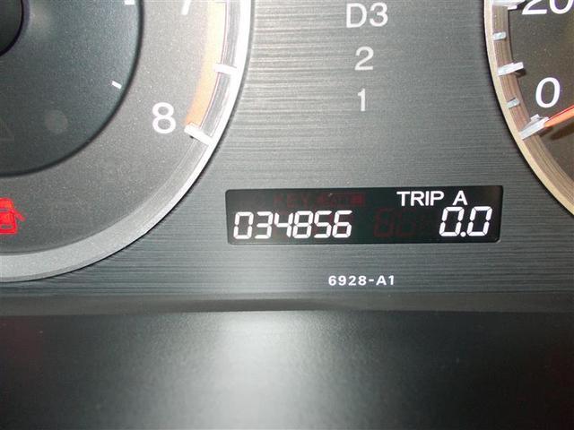 35iL 革シート フルセグ HDDナビ バックカメラ ETC ドラレコ HIDヘッドライト ワンオーナー 記録簿(14枚目)
