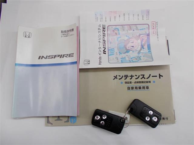 35iL 革シート フルセグ HDDナビ バックカメラ ETC ドラレコ HIDヘッドライト ワンオーナー 記録簿(20枚目)