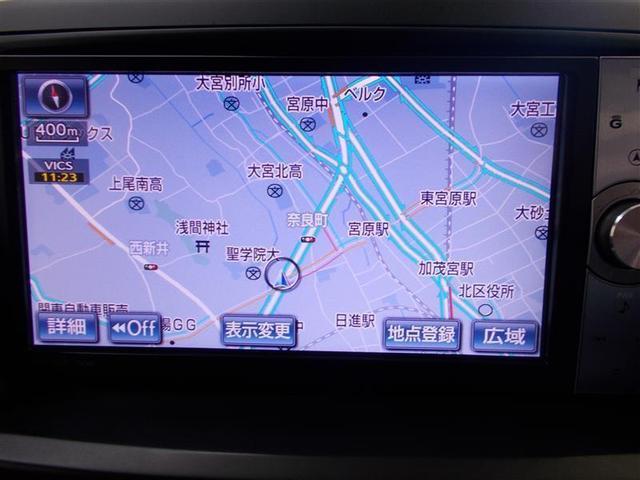 X スマートエディション フルセグ HDDナビ DVD再生 バックカメラ 両側電動スライド HIDヘッドライト 乗車定員8人 3列シート 記録簿(10枚目)