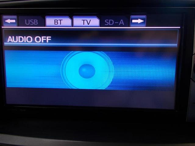 X スマートエディション フルセグ HDDナビ DVD再生 バックカメラ 両側電動スライド HIDヘッドライト 乗車定員8人 3列シート 記録簿(11枚目)