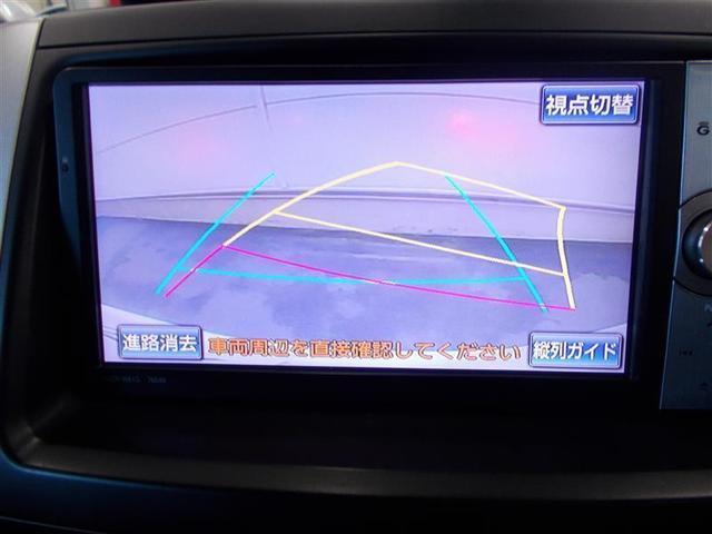 X スマートエディション フルセグ HDDナビ DVD再生 バックカメラ 両側電動スライド HIDヘッドライト 乗車定員8人 3列シート 記録簿(12枚目)