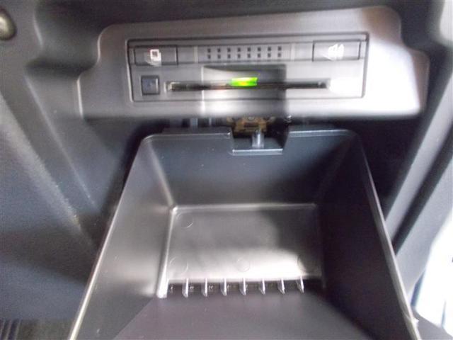 X スマートエディション フルセグ HDDナビ DVD再生 バックカメラ 両側電動スライド HIDヘッドライト 乗車定員8人 3列シート 記録簿(14枚目)