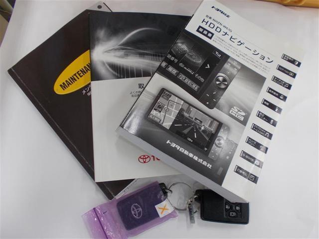 X スマートエディション フルセグ HDDナビ DVD再生 バックカメラ 両側電動スライド HIDヘッドライト 乗車定員8人 3列シート 記録簿(19枚目)