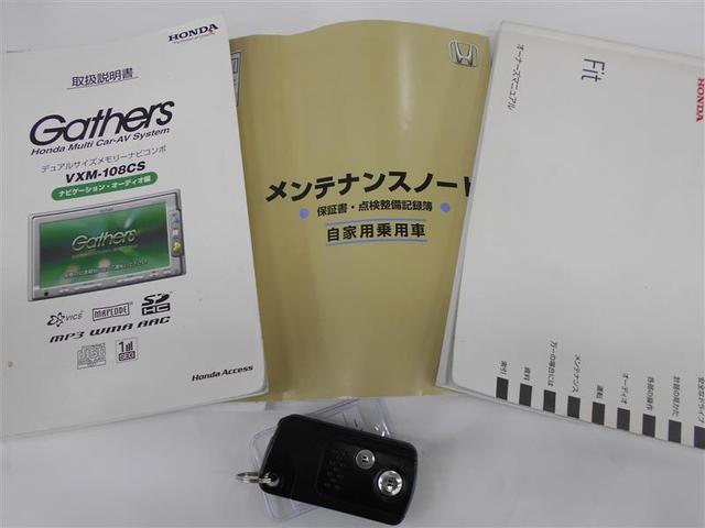 ホンダ フィット 1.3G スマートスタイルエディション ワンセグ ETC