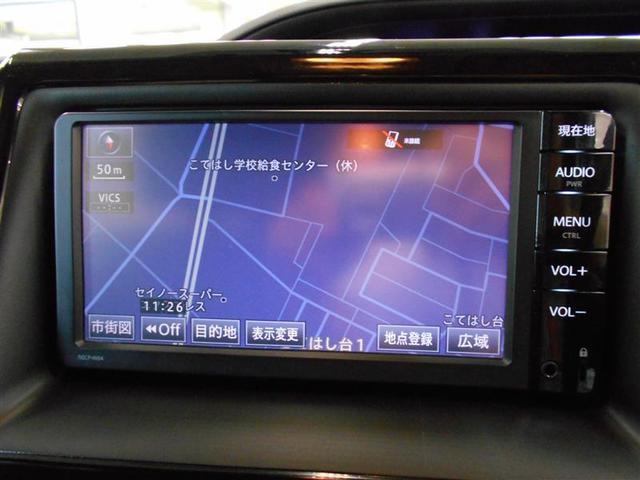 トヨタ ヴォクシー ハイブリッドX メモリーナビ ワンセグ バックモニター CD