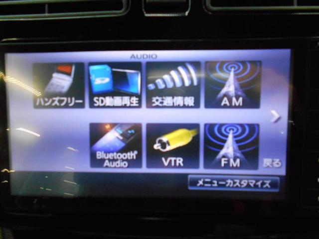 カスタム X SA SDナビ バックモニター(12枚目)