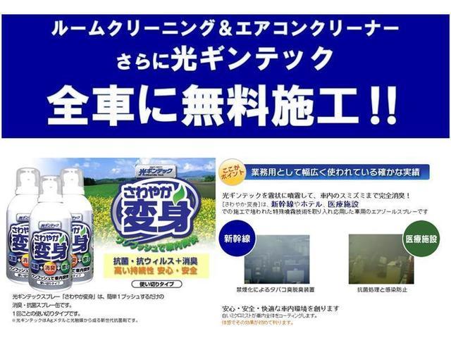12E DVDナビ スマートキ- ワンオーナー 点検記録簿(19枚目)