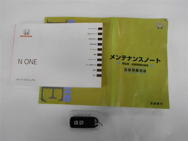 G スマートキ- ベンチシート ワンオーナー 点検記録簿(16枚目)