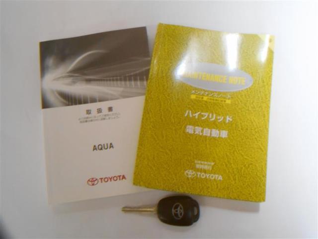 S メモリーナビ ワンセグ キーレスエントリー ETC CD(18枚目)