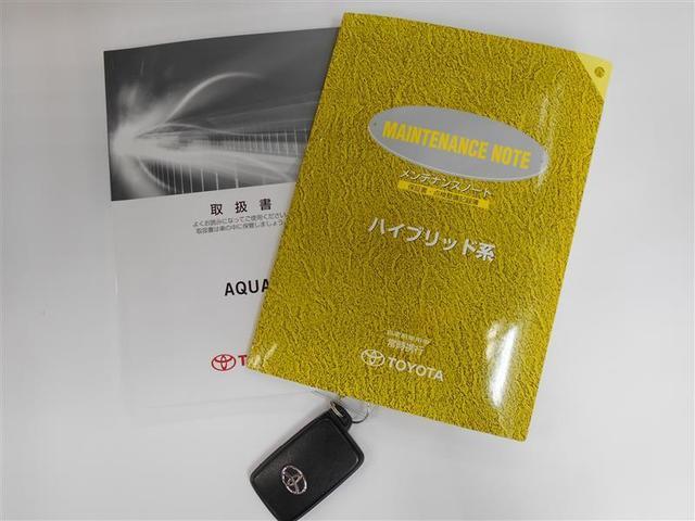 G HDDナビ 地デジ CD DVD スマートキ- ETC(18枚目)