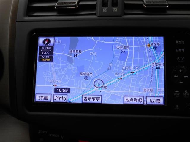240S Gパッケージ メモリーナビ 地デジ DVD CD(11枚目)