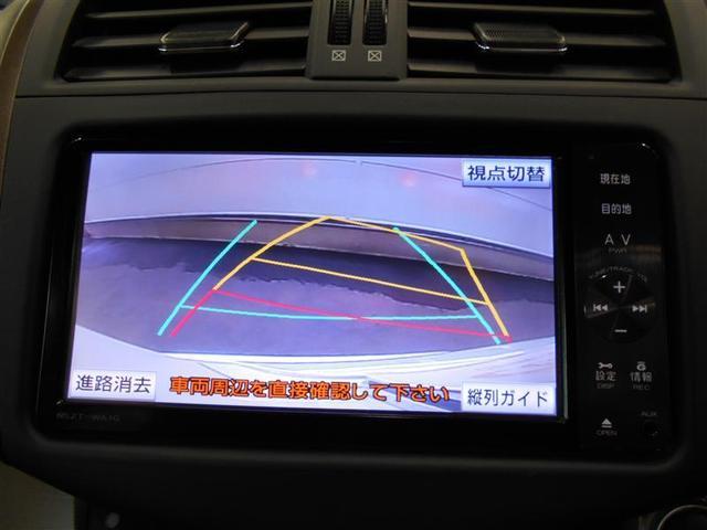 240S Gパッケージ メモリーナビ 地デジ DVD CD(12枚目)