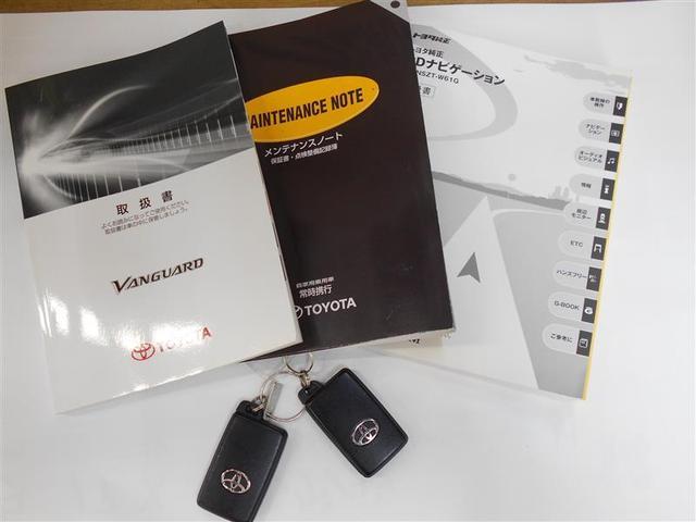 240S Gパッケージ メモリーナビ 地デジ DVD CD(19枚目)