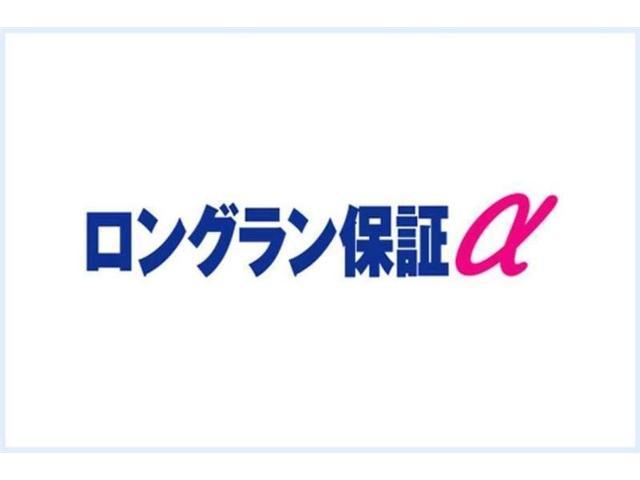 20S HDDナビ 地デジ DVD CD 純正アルミ ETC(5枚目)