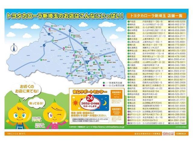 20S HDDナビ 地デジ DVD CD 純正アルミ ETC(20枚目)