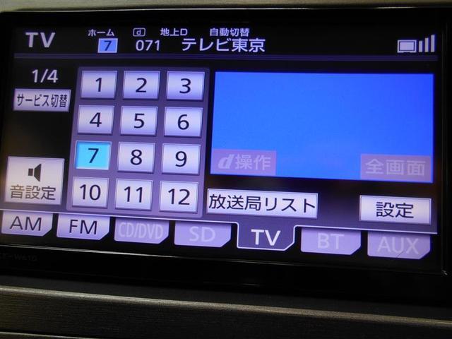 S 純正メモリーナビ バックモニター フルセグTV HID(10枚目)