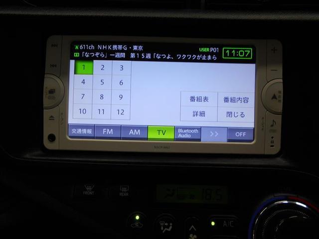 G メモリーナビ ワンセグ 点検記録簿 純正アルミ ABS(10枚目)