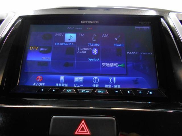 S AS&Gホワイトリミテッド CD 社外HDDナビ ETC(12枚目)