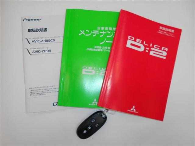 S AS&Gホワイトリミテッド CD 社外HDDナビ ETC(19枚目)