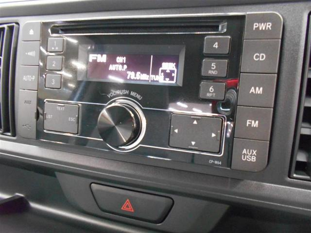 X LパッケージS CD スマートアシスト イモビライザー(15枚目)