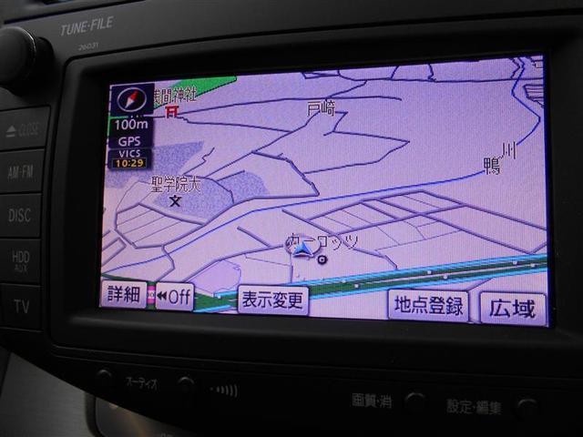 240S Gパッケージ HDDナビ フルセグ スマートキ-(11枚目)
