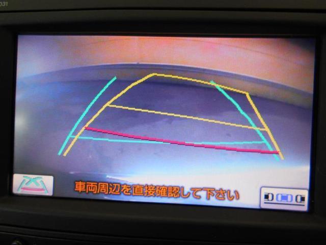 240S Gパッケージ HDDナビ フルセグ スマートキ-(12枚目)