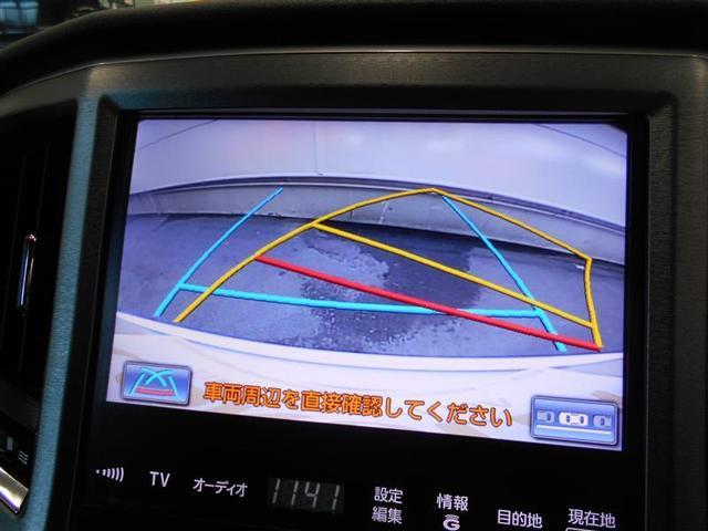 ロイヤルサルーン HDDナビ フルセグ バックモニター(12枚目)