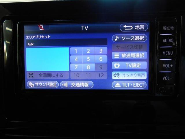 アエラス DVDナビ ワンセグ バックモニター 純正アルミ(9枚目)