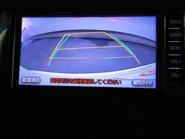 アエラス DVDナビ ワンセグ バックモニター 純正アルミ(10枚目)