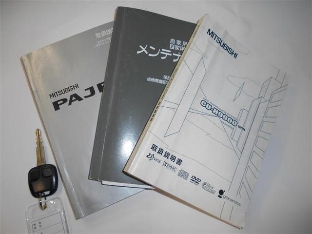 アクティブフィールドエディション HDDナビ パワーシート(17枚目)