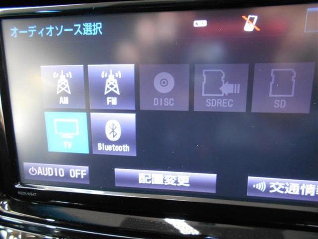 「トヨタ」「カローラフィールダー」「ステーションワゴン」「埼玉県」の中古車16