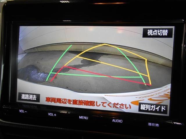 「トヨタ」「ノア」「ミニバン・ワンボックス」「埼玉県」の中古車16