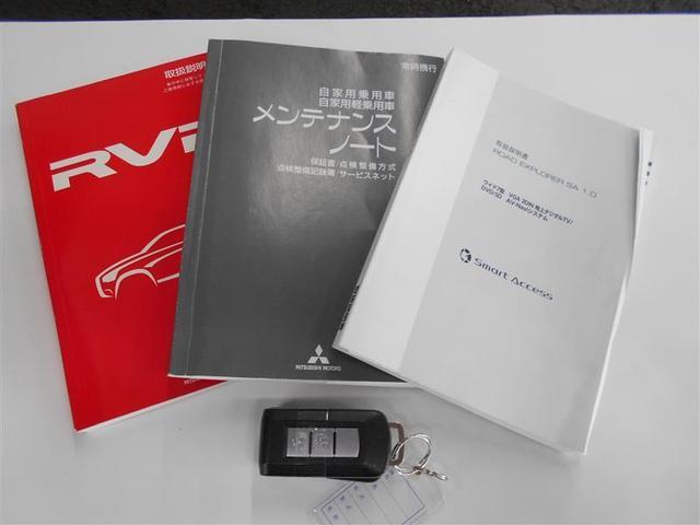 「三菱」「RVR」「SUV・クロカン」「埼玉県」の中古車18