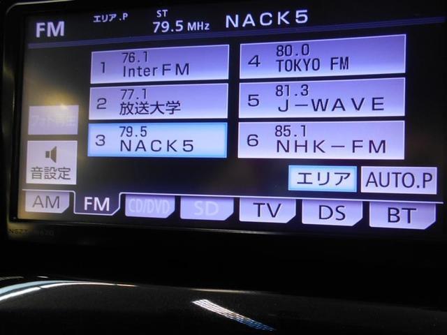 「トヨタ」「エスティマ」「ミニバン・ワンボックス」「埼玉県」の中古車11